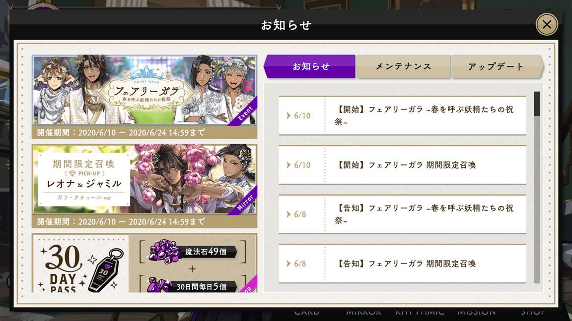 Screenshot_20200613-155259
