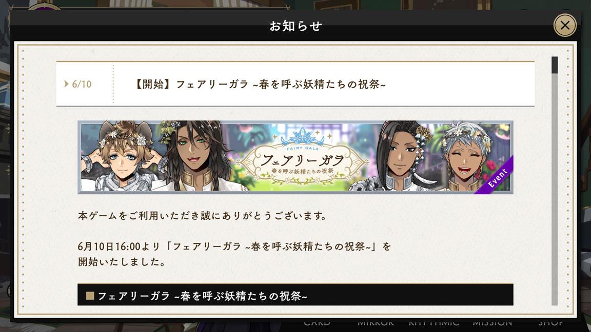 Screenshot_20200613-155302