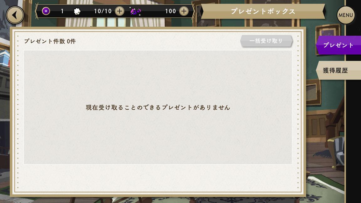 Screenshot_20200613-155310