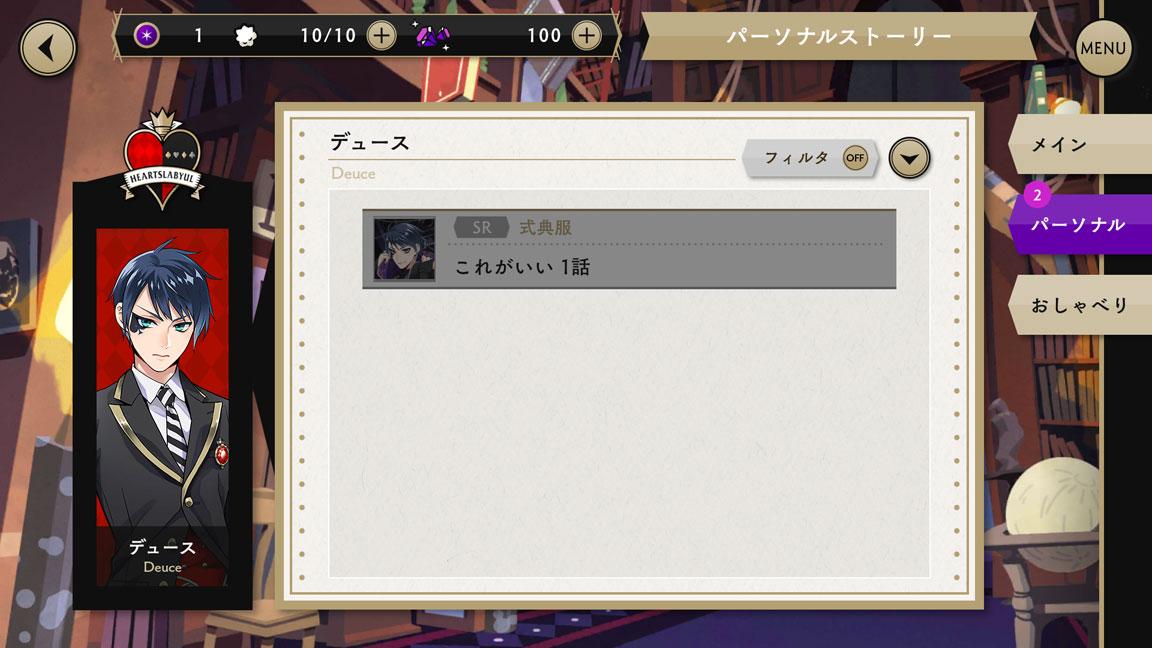 Screenshot_20200613-155334
