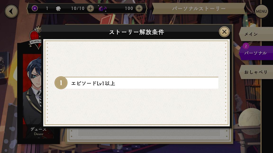 Screenshot_20200613-155338