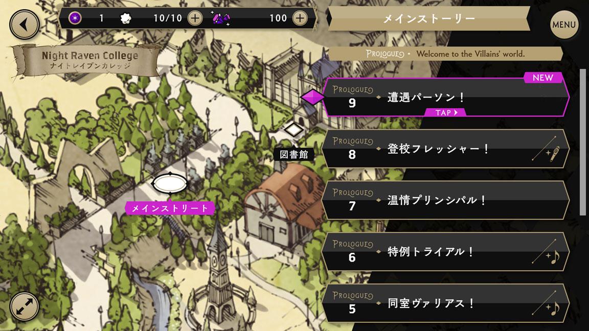 Screenshot_20200613-155400