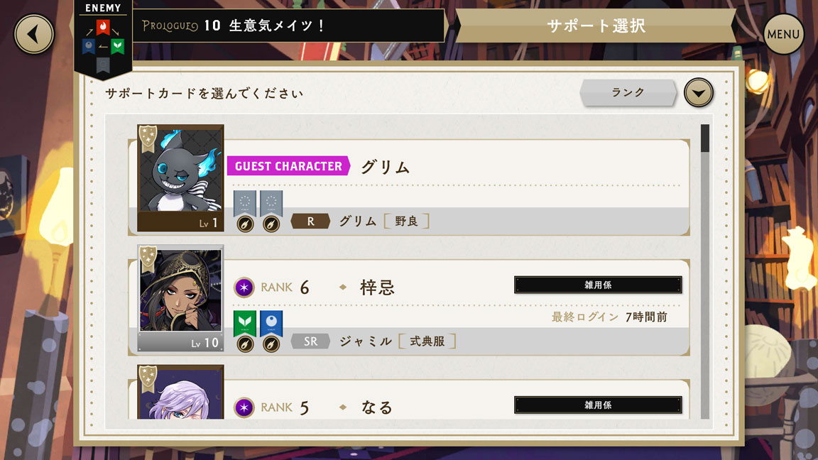 Screenshot_20200613-155529