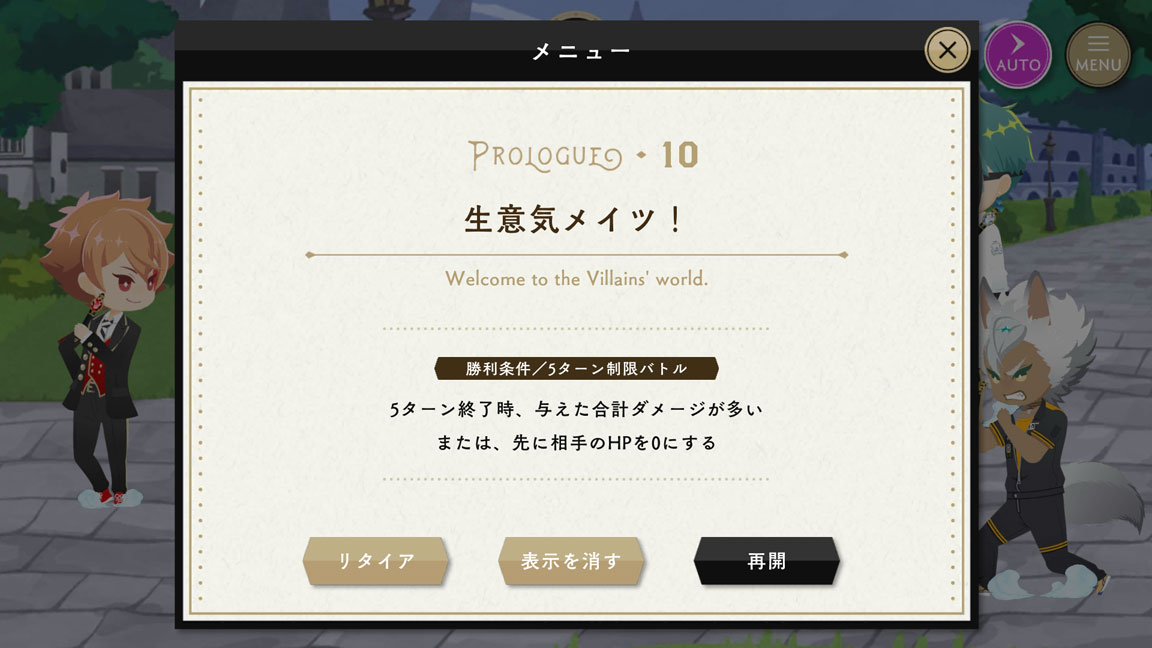 Screenshot_20200613-155623