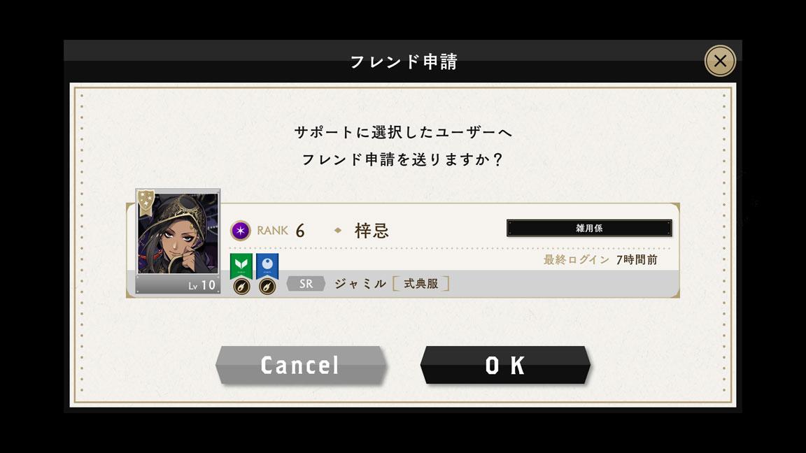 Screenshot_20200613-155736