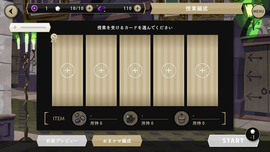 Screenshot_20200613-155911