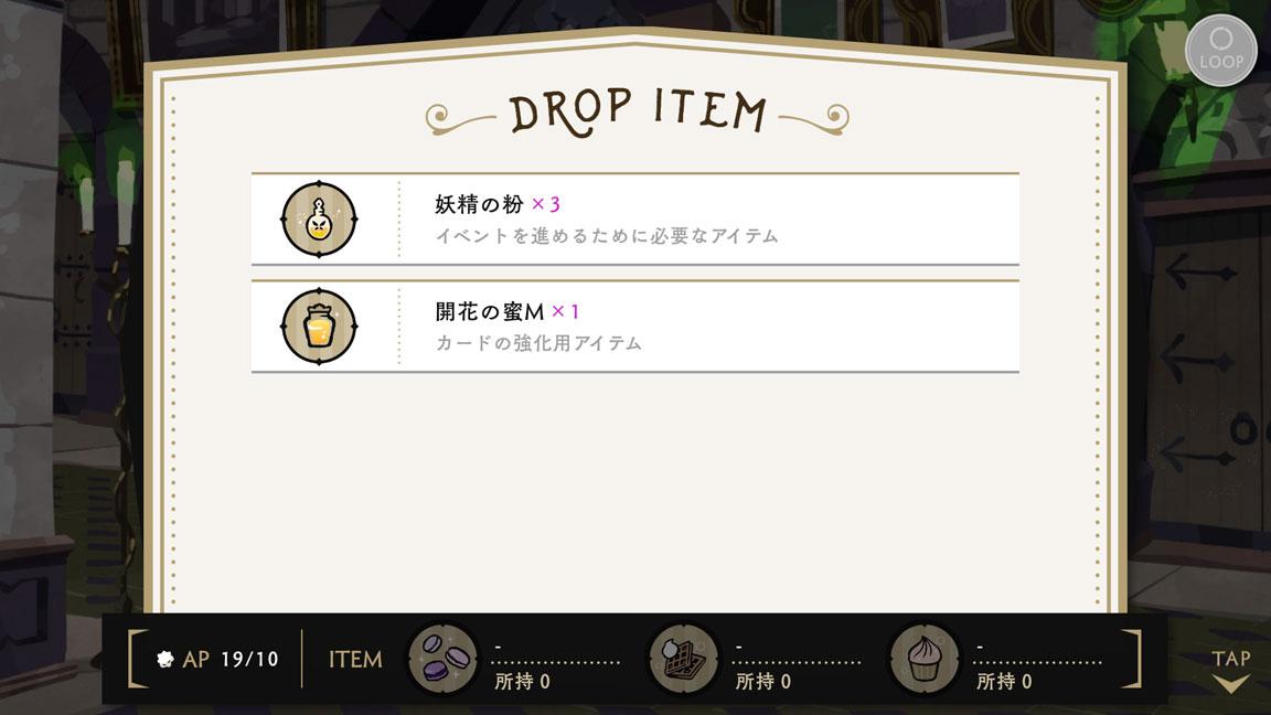 Screenshot_20200613-160015