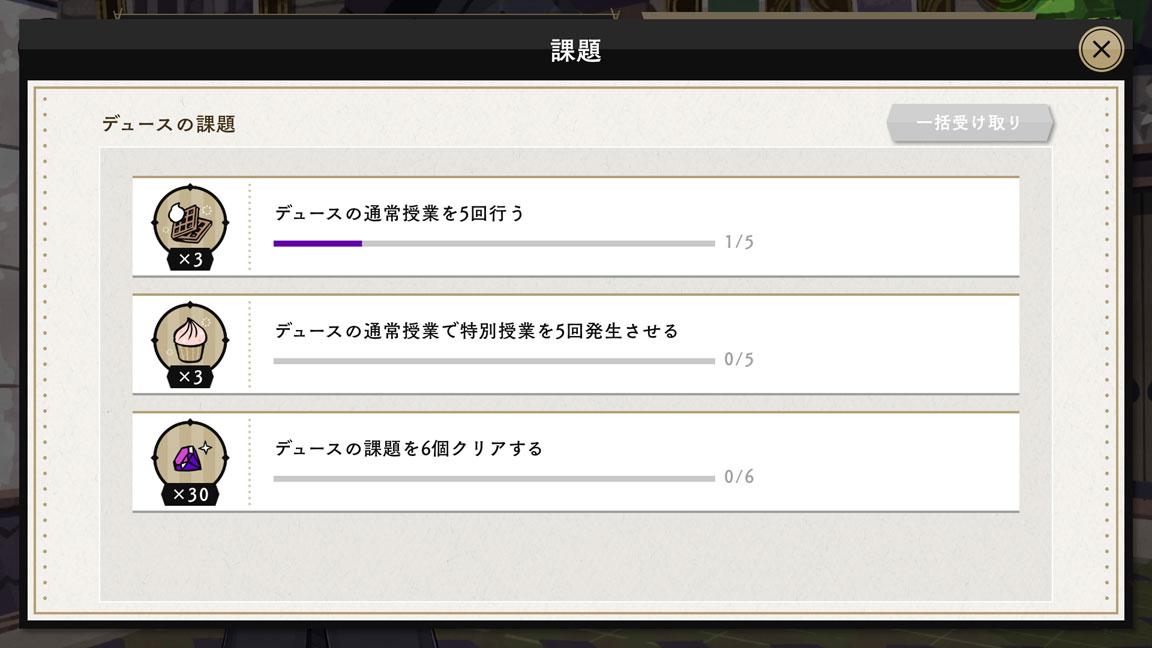 Screenshot_20200613-160044