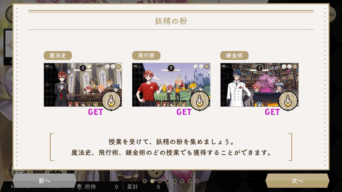 Screenshot_20200613-160123