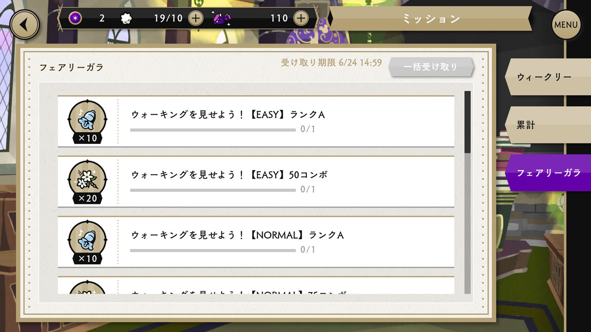 Screenshot_20200613-160137