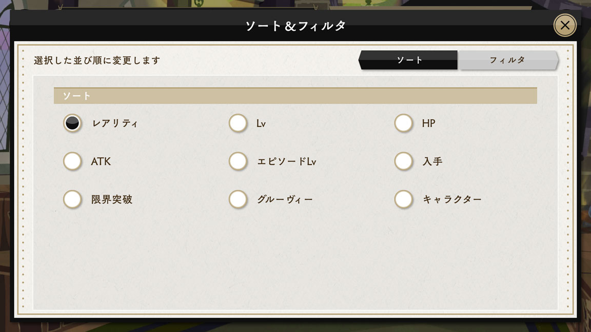 Screenshot_20200613-160242