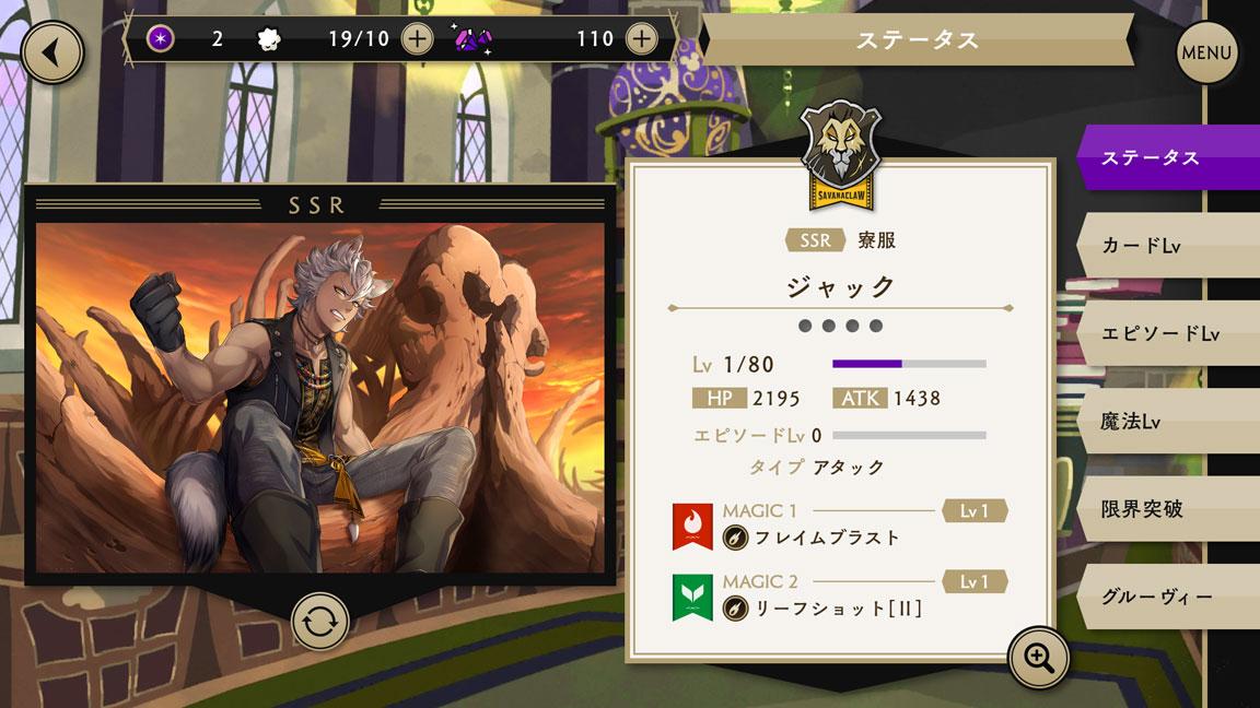 Screenshot_20200613-160254