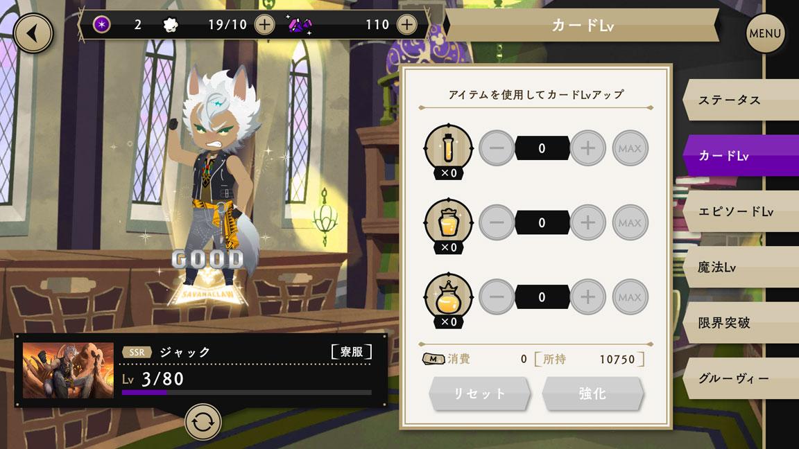 Screenshot_20200613-160321