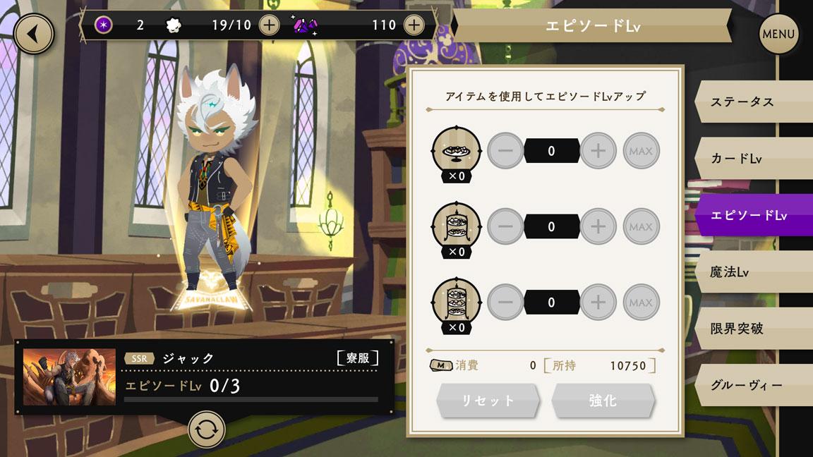 Screenshot_20200613-160333