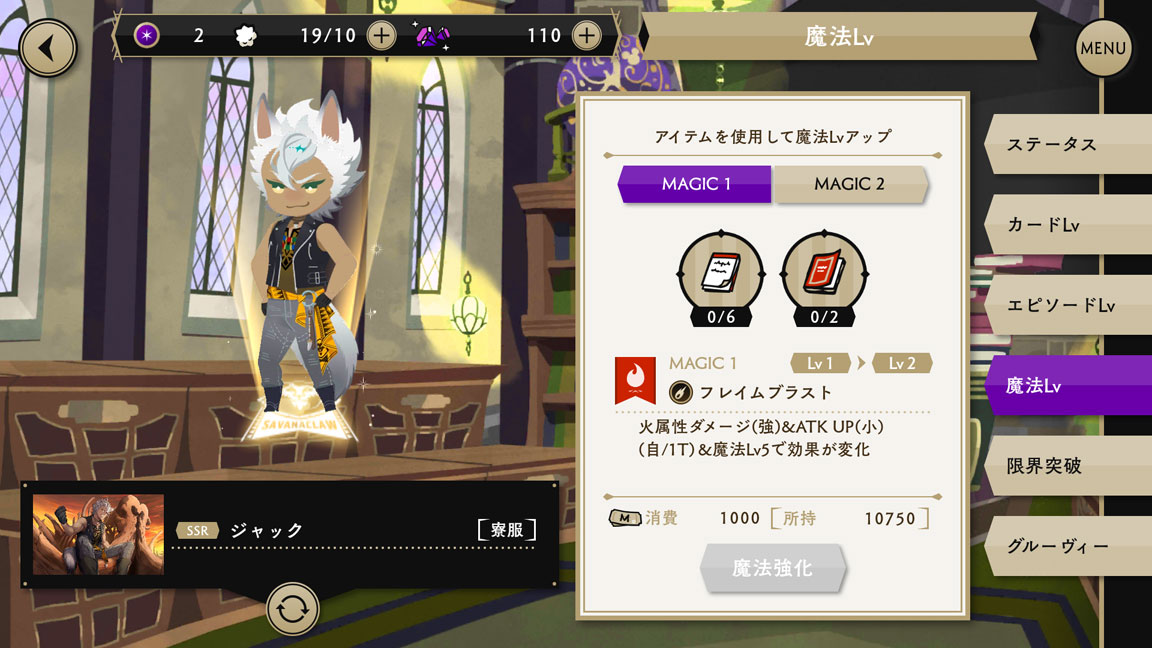 Screenshot_20200613-160340