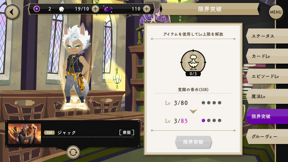 Screenshot_20200613-160351