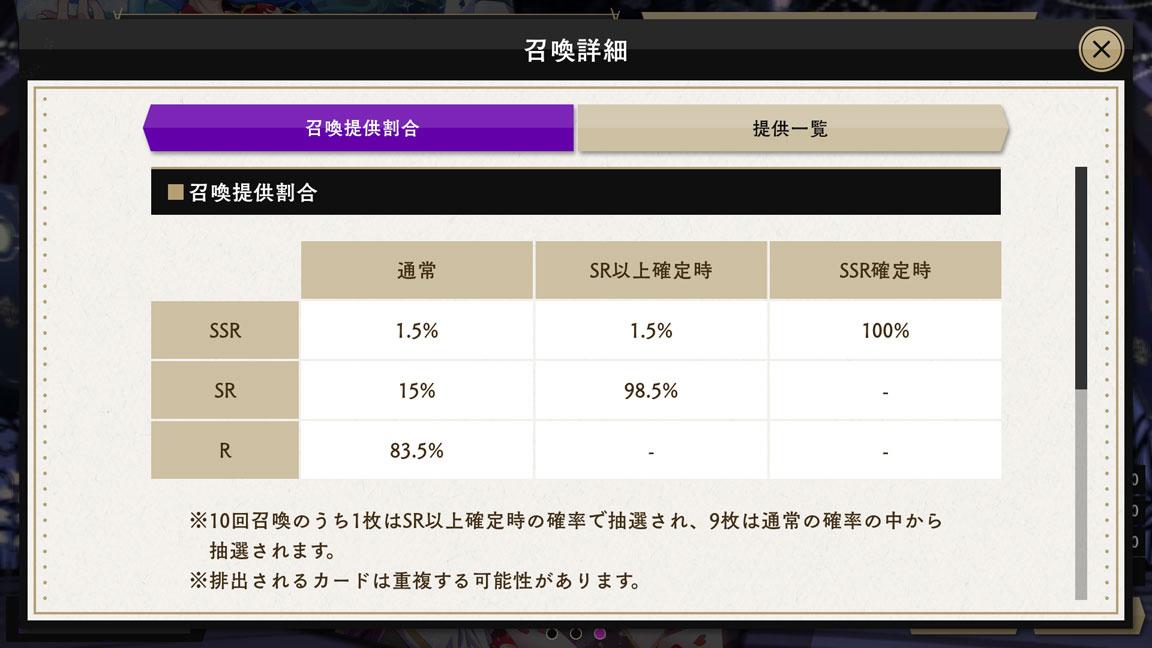 Screenshot_20200613-160521