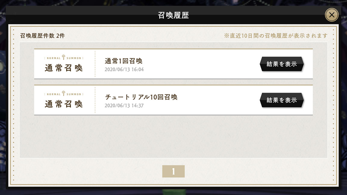 Screenshot_20200613-160527