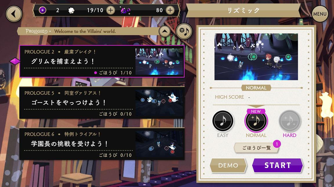 Screenshot_20200613-160550