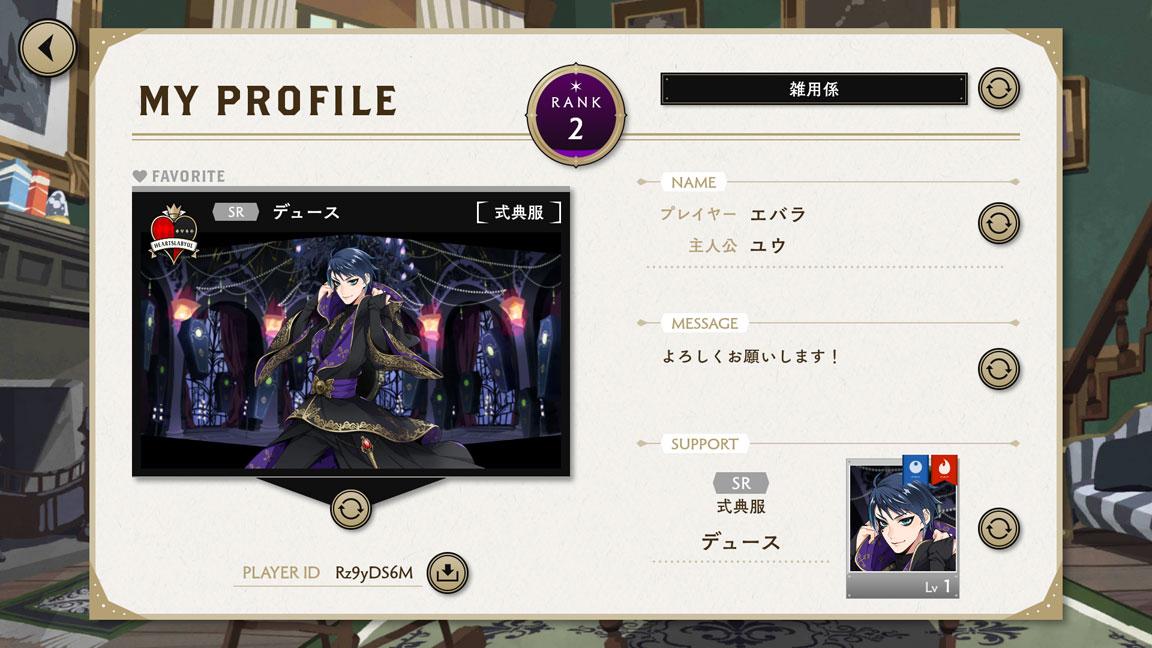 Screenshot_20200613-160708