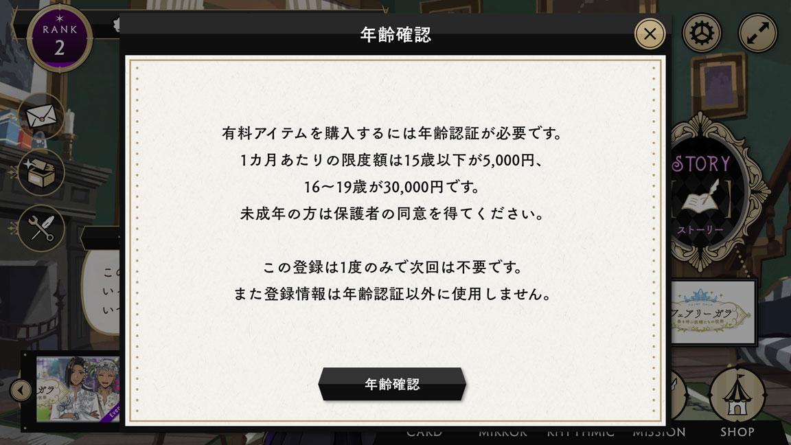 Screenshot_20200613-160716