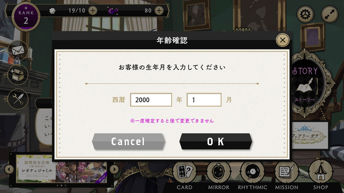 Screenshot_20200613-160720