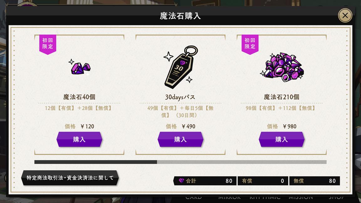 Screenshot_20200613-160724