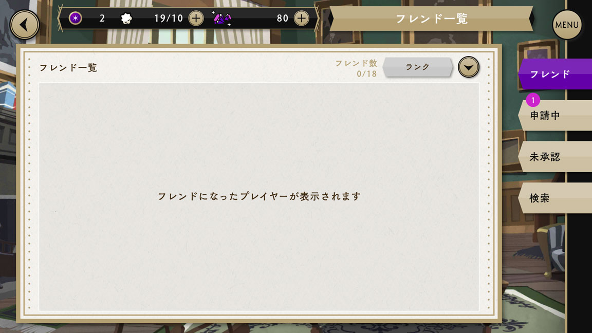 Screenshot_20200613-160750