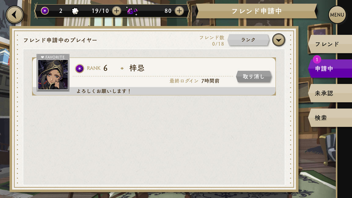 Screenshot_20200613-160754