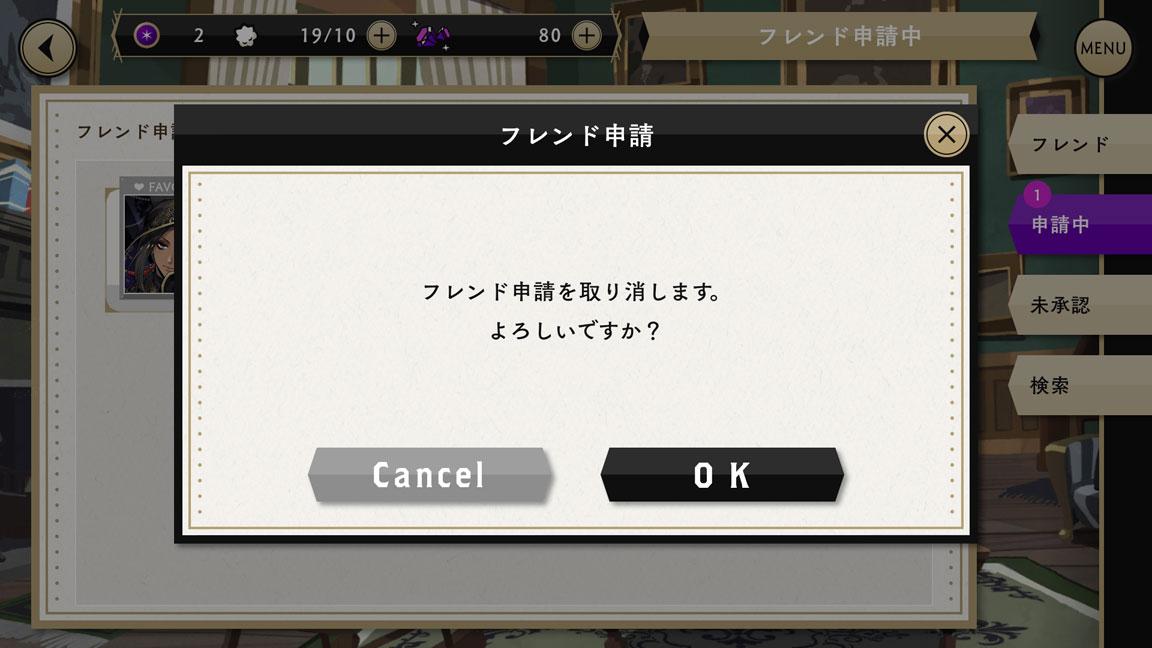 Screenshot_20200613-160759