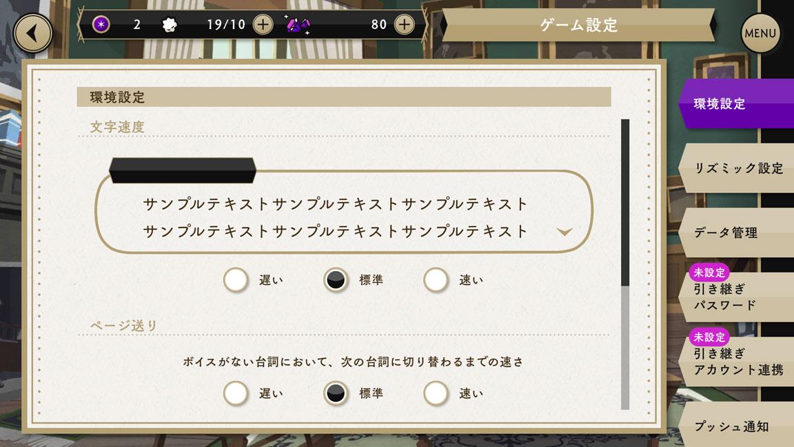 Screenshot_20200613-160844