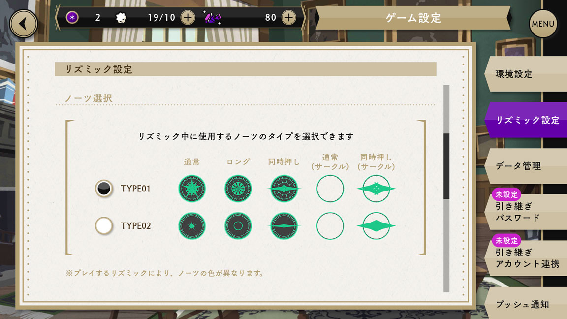 Screenshot_20200613-160853