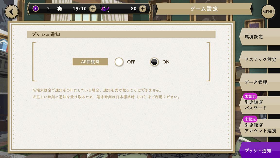 Screenshot_20200613-160857