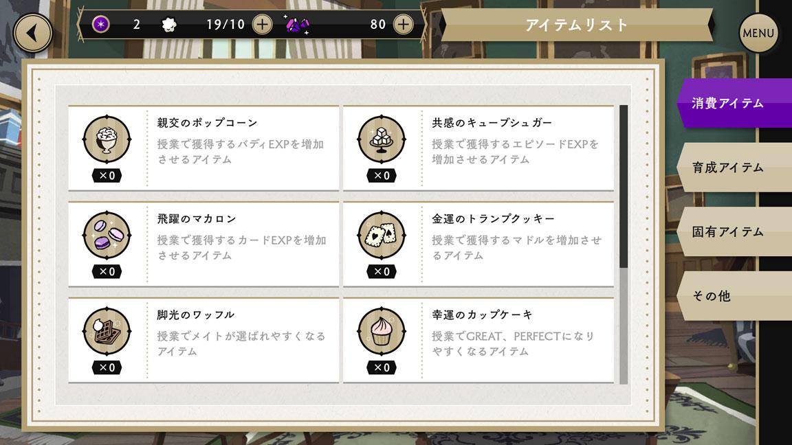 Screenshot_20200613-160908