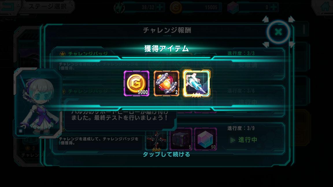 Screenshot_20200613-172720