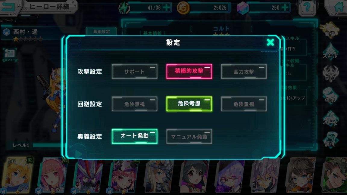 Screenshot_20200613-175403