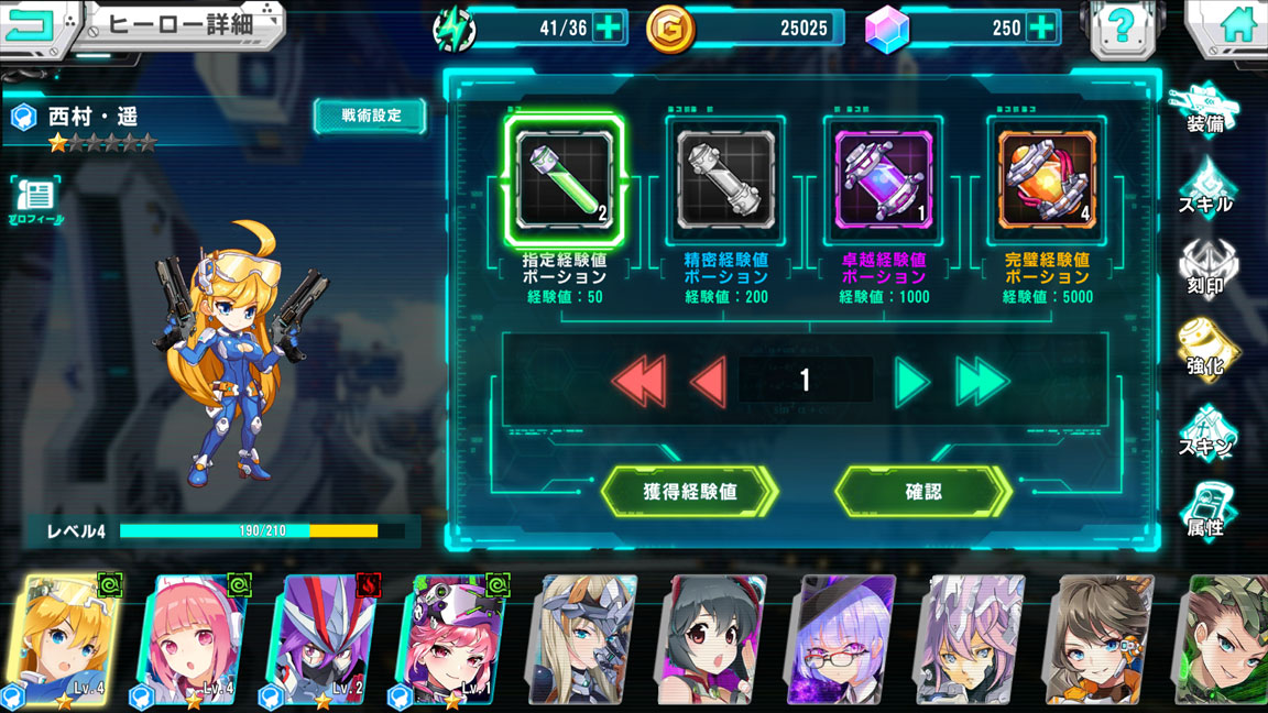 Screenshot_20200613-175842