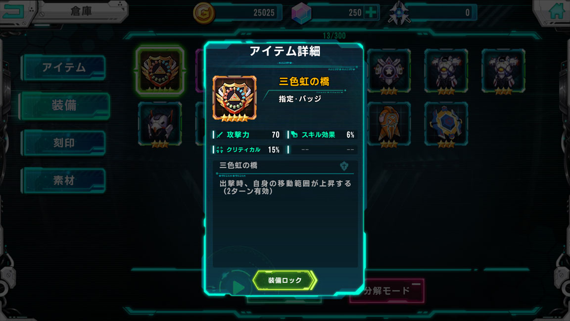 Screenshot_20200613-180958