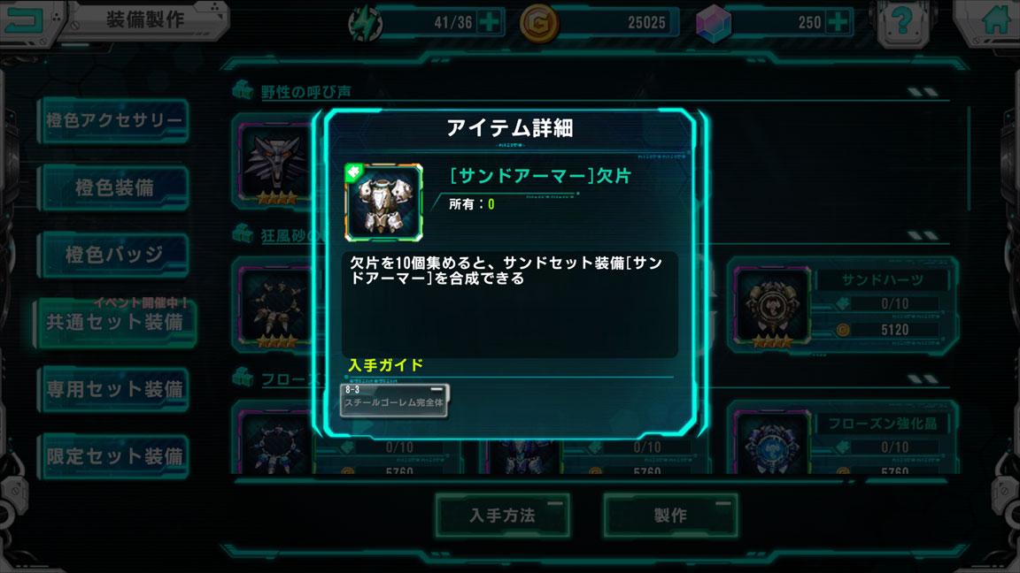 Screenshot_20200613-181032