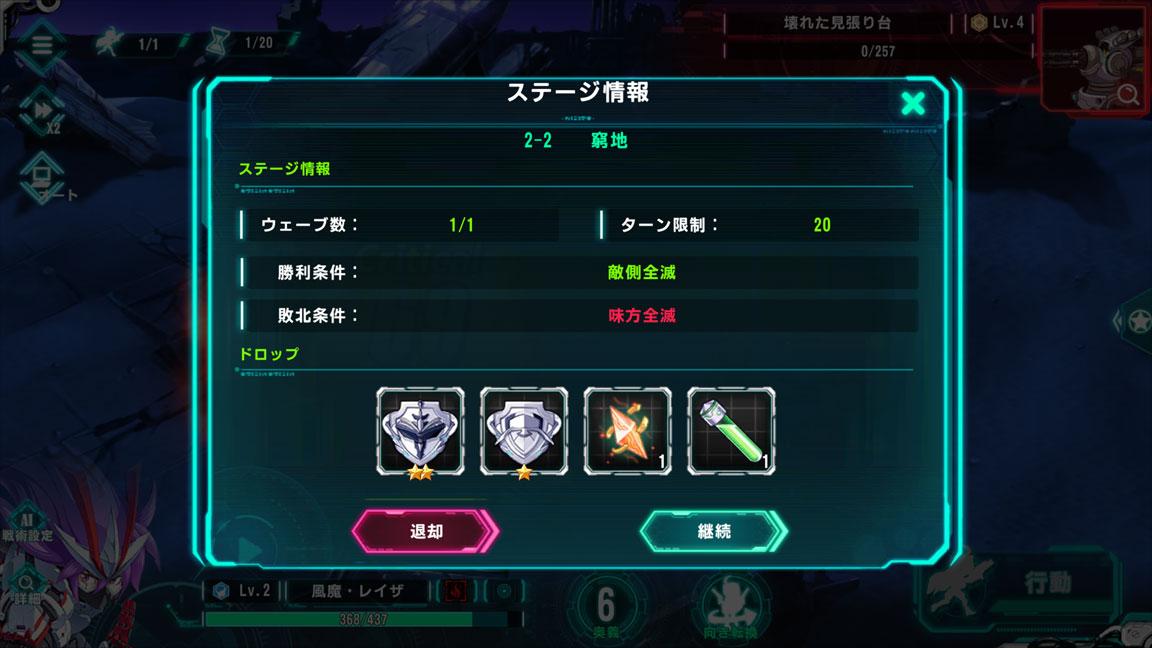 Screenshot_20200613-181158