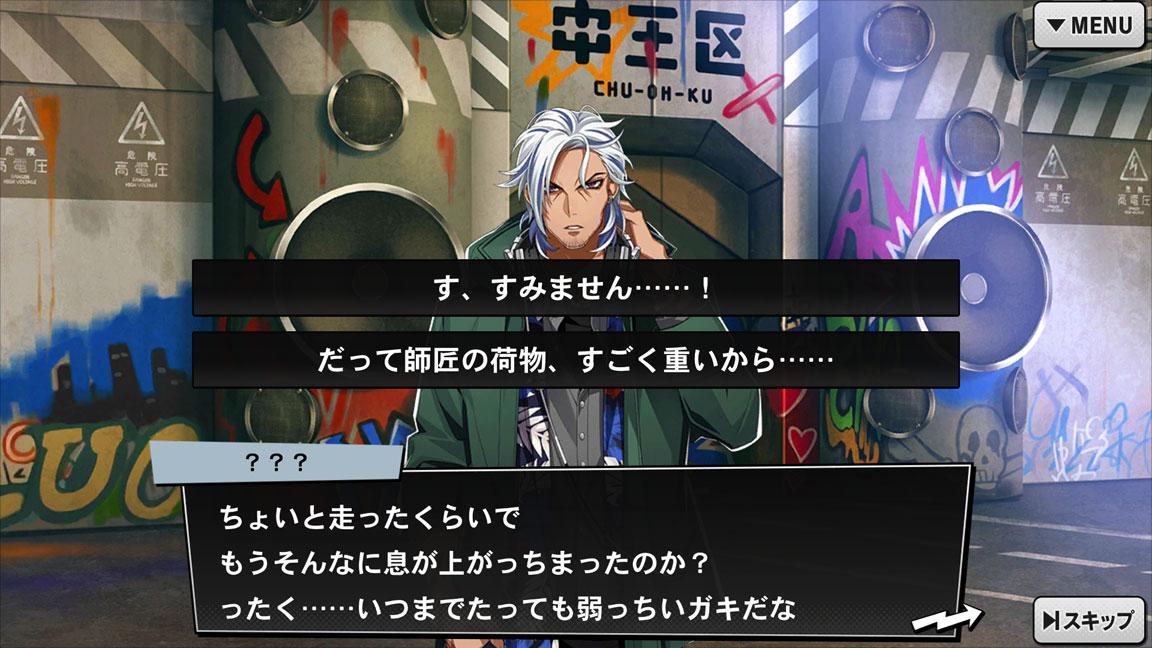 Screenshot_20200614-172832