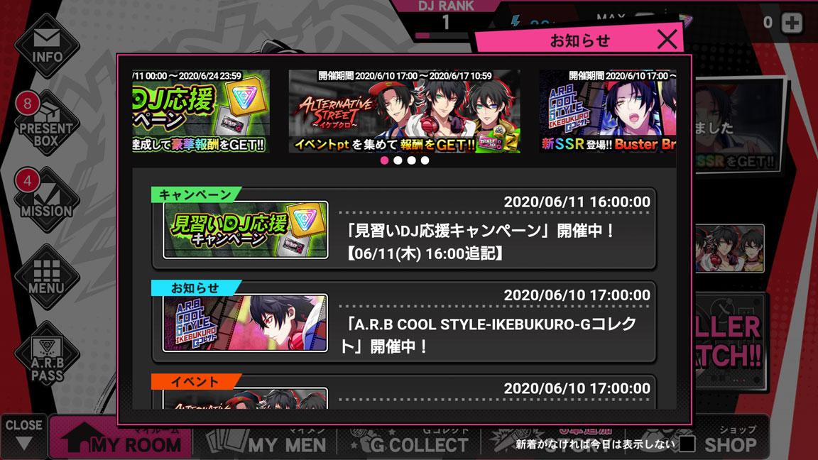 Screenshot_20200614-172959