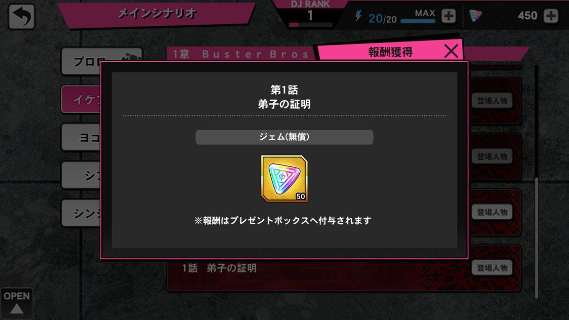 Screenshot_20200614-181004