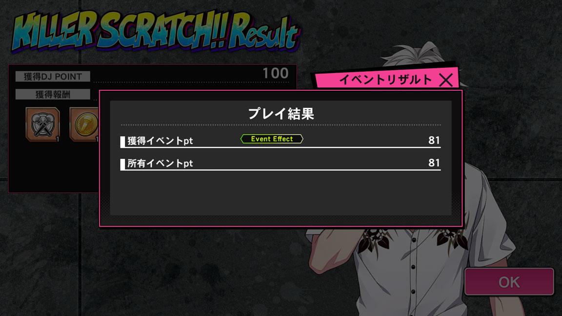 Screenshot_20200614-181530