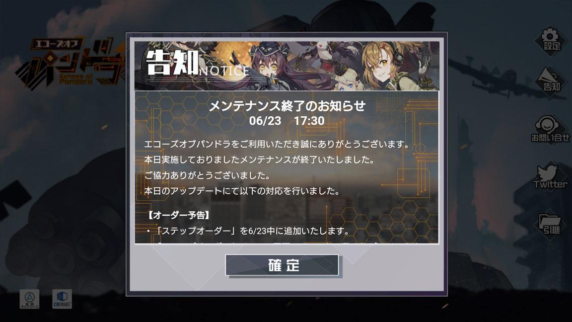 Screenshot_20200627-233630