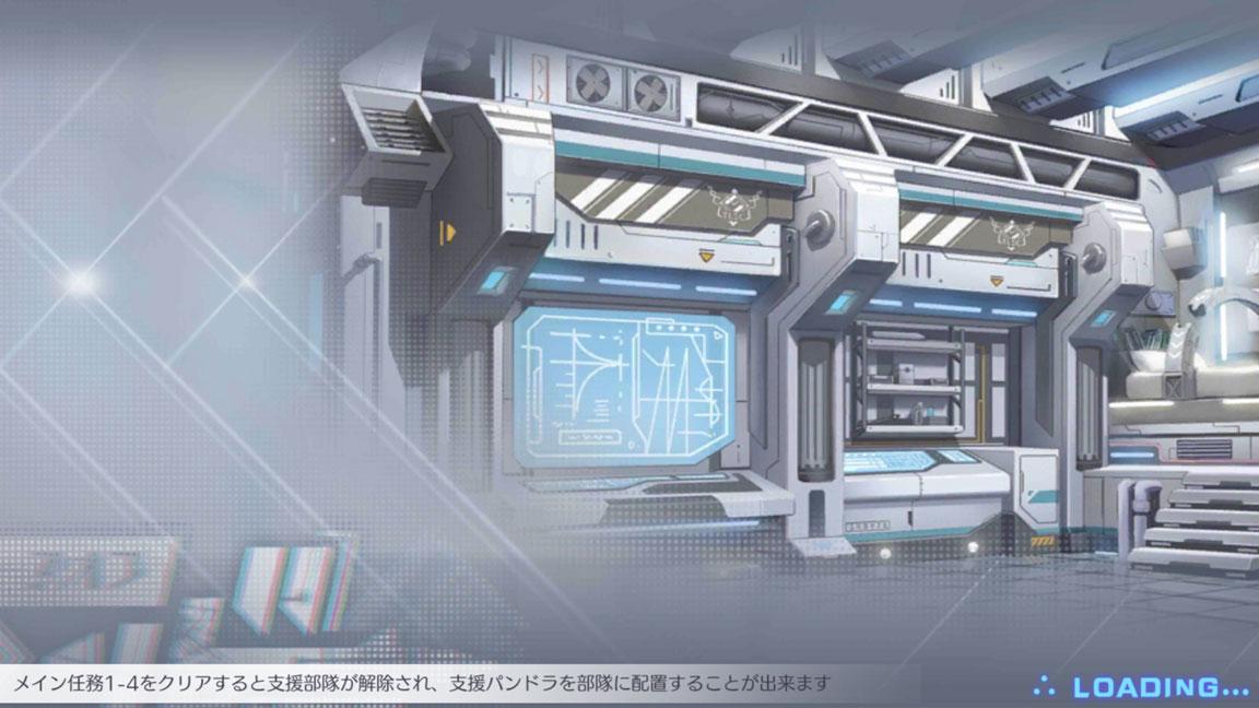 Screenshot_20200627-233731