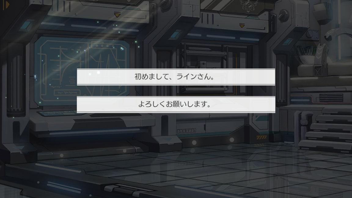 Screenshot_20200627-233742