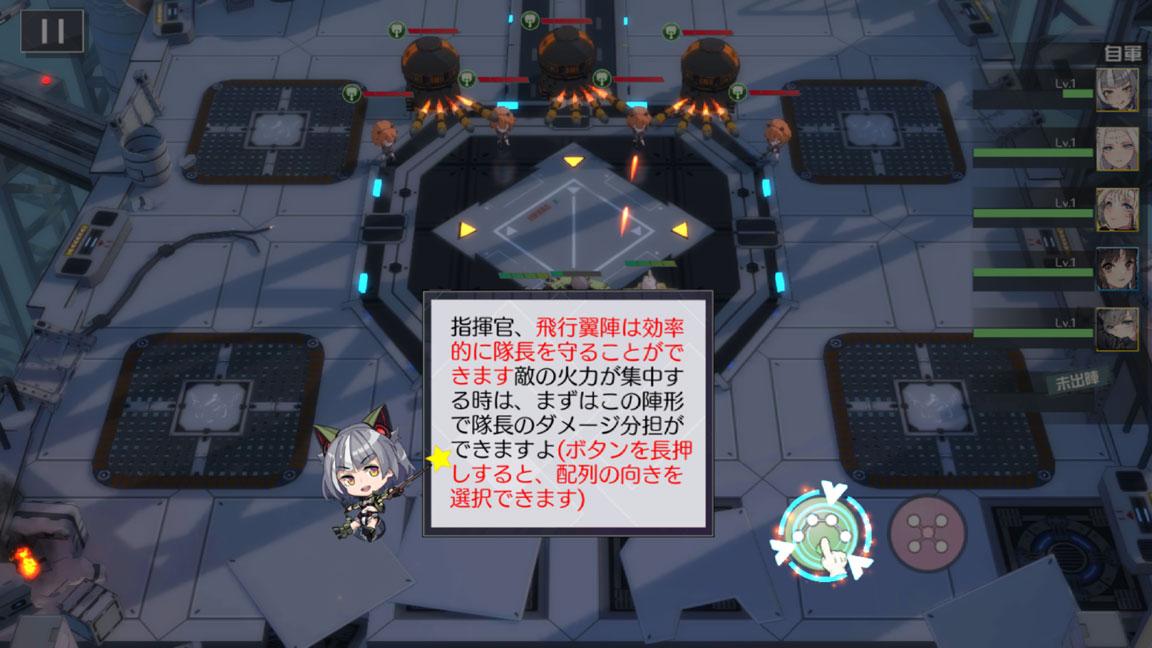 Screenshot_20200627-233849