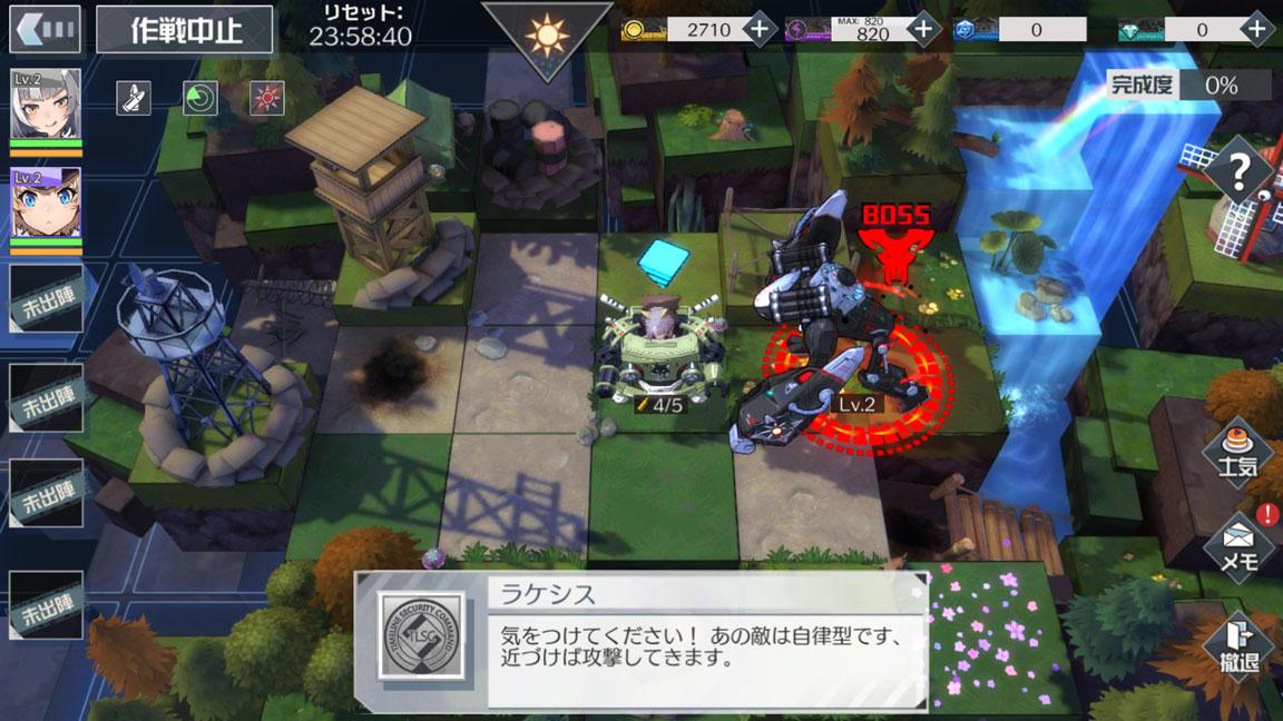 Screenshot_20200627-234227