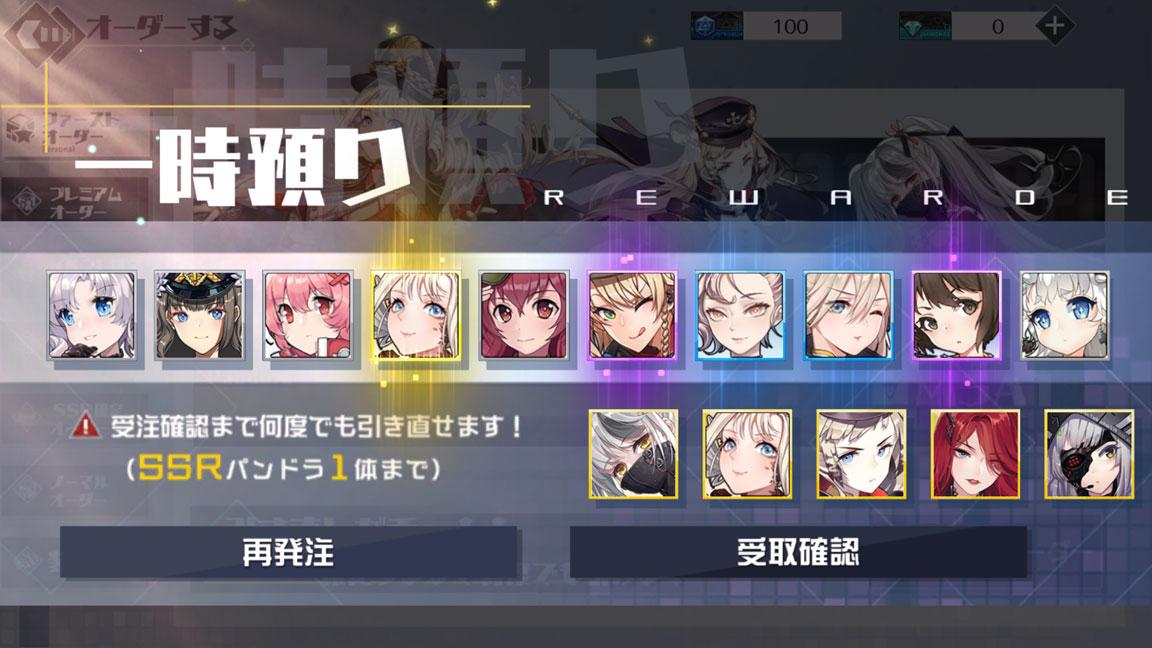 Screenshot_20200627-234437